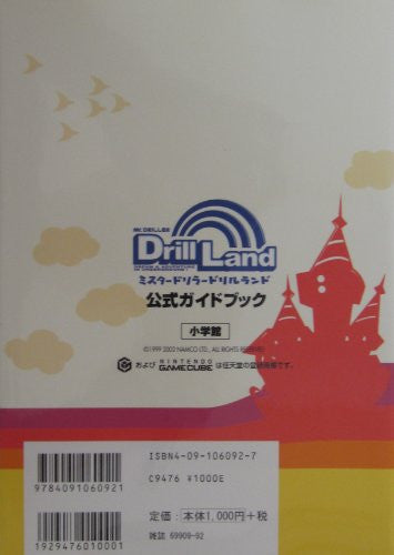 Mr. Driller Drill Land Official Guide Book / Gc