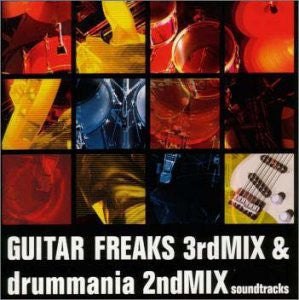 Image 1 for GUITAR FREAKS 3rdMIX & drummania 2ndMIX soundtracks