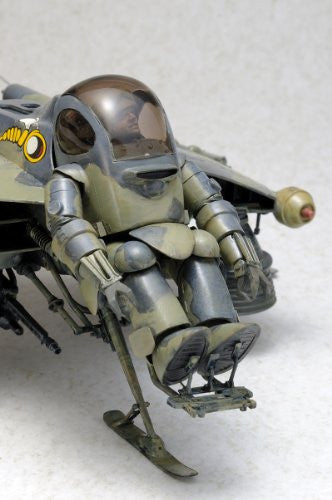 Image 3 for Maschinen Krieger - Hornisse - 1/20 (Wave)