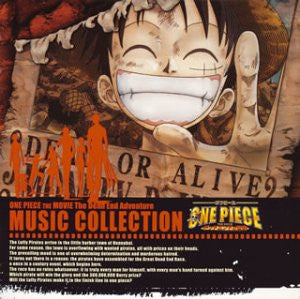 Image 1 for ONE PIECE THE MOVIE The Dead End Adventure MUSIC COLLECTION