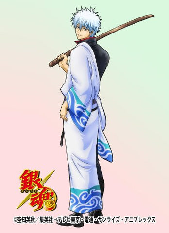 Gintama - Wall Calendar - 2013 (Movic)[Magazine]