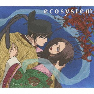 Image 1 for Love Letter from Nanika? / ecosystem [Limited Edition]