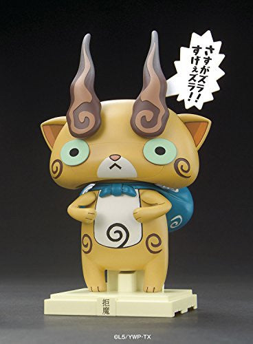 Image 2 for Youkai Watch - Komajirou - 06 (Bandai)