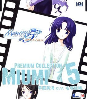 Image for Memories Off #5 Togireta Film Premium Collection 5 Miumi
