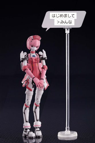 Image 4 for Phantasy Star Online - Elenor Camuel - Chogokin (Bandai)