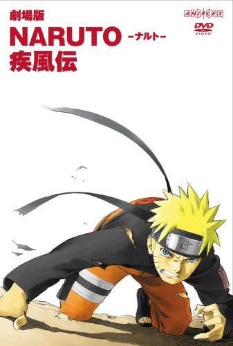Image 2 for Naruto Shippuden The Movie [Limited Edition]