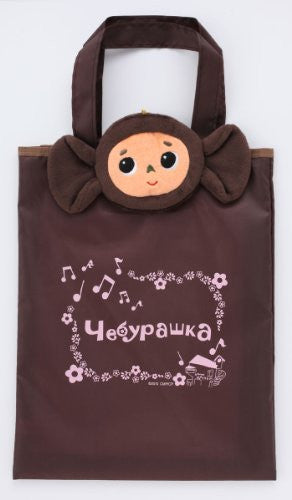 Image 2 for Cheburashka Official Fan Book W/Extra