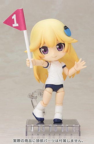 Image 4 for Cu-Poche - Cu-Poche Extra - Summer Gym Suit Body (Kotobukiya)