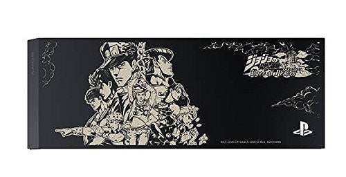 Image 1 for Jojo's Bizarre Adventure Eyes Of Heaven PS4 Coverplate Black