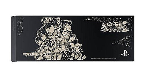 Image for Jojo's Bizarre Adventure Eyes Of Heaven PS4 Coverplate Black