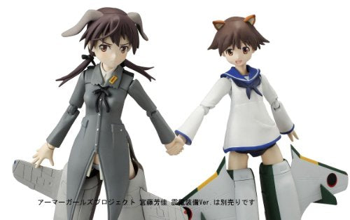 Image 5 for Strike Witches 2 - Gertrud Barkhorn - A.G.P. (Bandai)