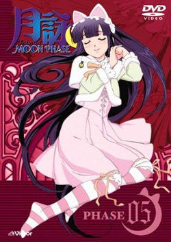 Image 1 for Tsukuyomi Moon Phase - Phase 5