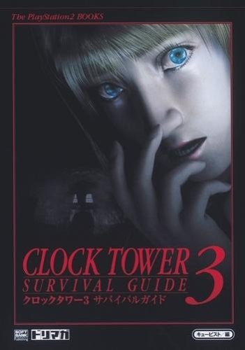 Image 1 for Clock Tower 3 Survival Guide Book / Ps2