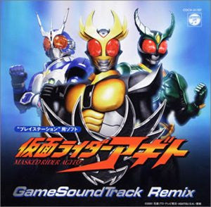 Image for MASKED RIDER AGITO GameSoundTrack Remix