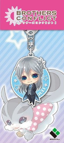 Image 2 for Brothers Conflict - Juli - Keyholder (Broccoli)