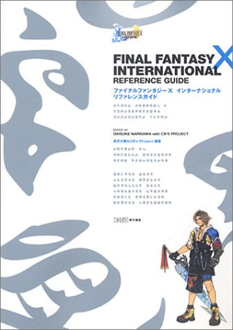 Image for Final Fantasy X International Reference Guide Book / Ps2