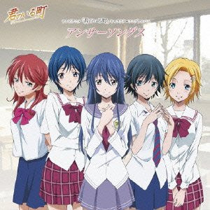 Image 1 for Kimi no Iru Machi Character Song Album: Answer Songs