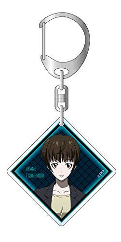 Image 1 for Psycho-Pass 2 - Tsunemori Akane - Keyholder (Contents Seed)