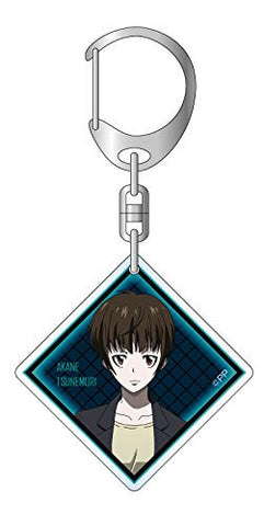 Image for Psycho-Pass 2 - Tsunemori Akane - Keyholder (Contents Seed)