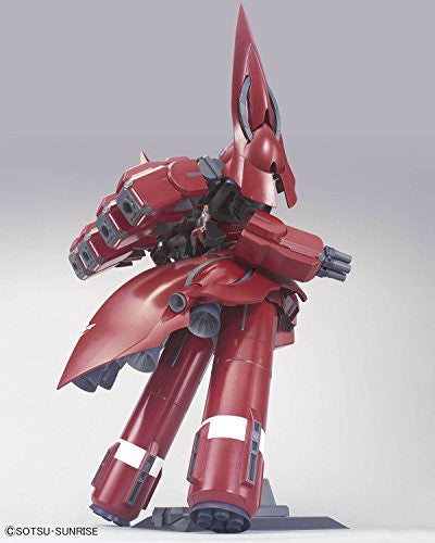 "Image 3 for Bandai Hobby 1/144 HGUC Neo Zeong ""Gundam Unicorn"" Model Kit"