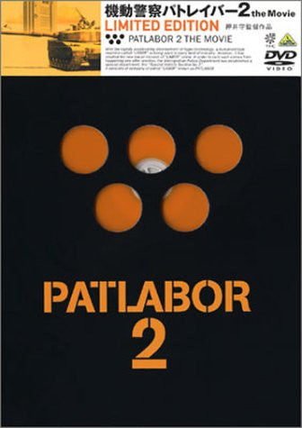 Image 1 for Patlabor 2 - The Movie [Limited Edition]