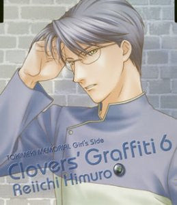 Image for Tokimeki Memorial Girl's Side Clovers' Graffiti 6 Reiichi Himuro