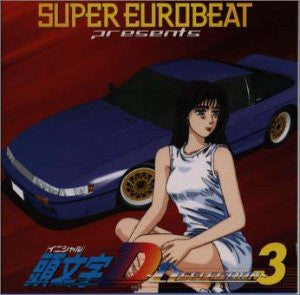 Image 1 for SUPER EUROBEAT presents Initial D ~D Selection 3~