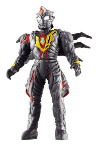 Image for Ultraman Dyna - Zelganoid - Ultra Monster Series EX (Bandai)