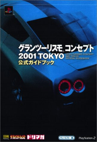 Image 1 for Gran Turismo Concept 2001 Tokyo Official Guide Book / Ps2