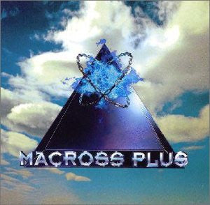 Image 1 for Macross Plus Original Soundtrack