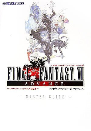 Image for Final Fantasy Vi Advance Master Guide