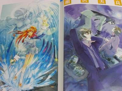 Image 7 for Persona Tribute Illustrations Anthology Art Book