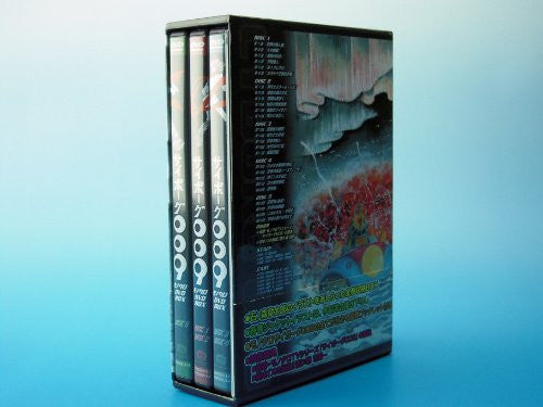 Image 2 for Cyborg 009 Monochro DVD Box