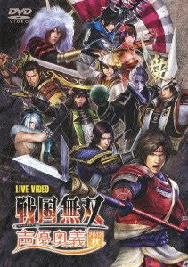 Image for Live Video Sengoku Muso Seiyu Ogi 2012 Autumn