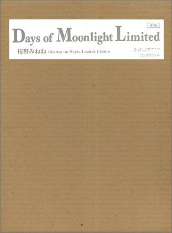 Image for Days Of Moonlight Limited Minene Sakurano Illustration Works Illustration Art Book