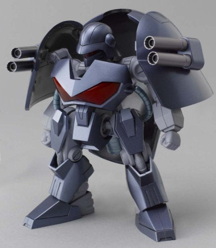 Image 2 for Madou King Granzort - Variable Action - Hell Metal (MegaHouse)