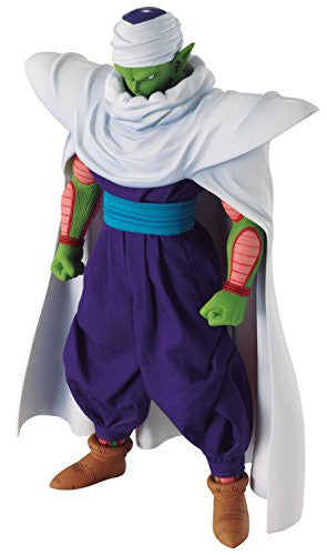 Image 3 for Dragon Ball Z - Piccolo - Dimension of Dragonball (MegaHouse)