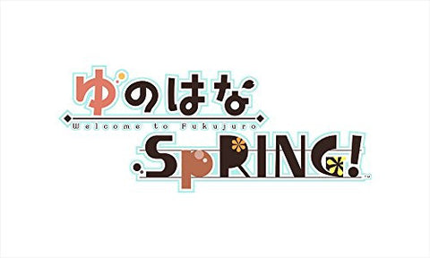 Image for Yunohana SpRING! [Limited Edition]