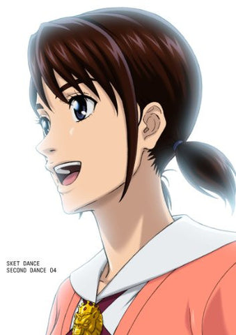 Image for Sket Dance - Second Dance 04 [DVD+CD Limited Edition]