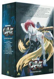 Image for Seiho Bukyo Outlaw Star Remaster Box