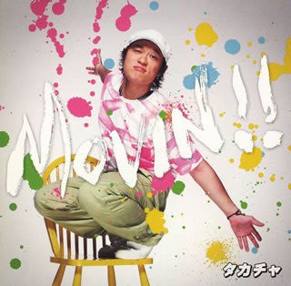 Image for MOVIN!! / Takacha