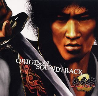 Image 1 for Onimusha 2 ORIGINAL SOUNDTRACK