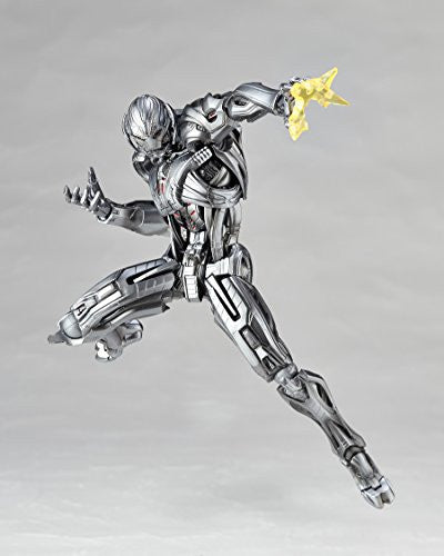 Image 11 for Avengers: Age of Ultron - Ultron - Figure Complex Movie Revo No.002 - Revoltech (Kaiyodo)
