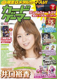Image for Card Gamer #12 Japanese Trading Card Game Magazine