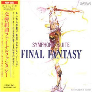 Image 1 for SYMPHONIC SUITE FINAL FANTASY