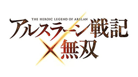 Image for Arslan Senki x Musou [Treasure Box]