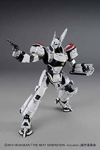 Image for The Next Generation -Patlabor- - AV-98 Ingram 1 - AV-98 Ingram - 1/48 (Bandai)