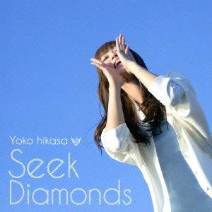 Image 1 for Seek Diamonds / Yoko Hikasa [Limited Edition]
