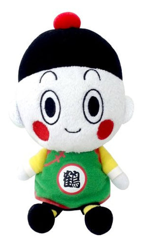 Image for Dragon Ball Z - Chaoz - Dragon Ball Z Mini Plush Cushion - Mini Cushion (Bandai)