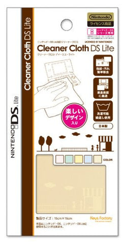 Image for Cleaner Cloth DS Lite (Mocca)